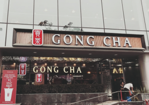 Gong Cha Vinh – project 2017